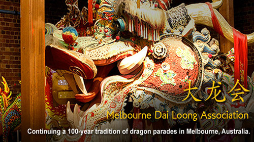 Melbourne Dai Loong