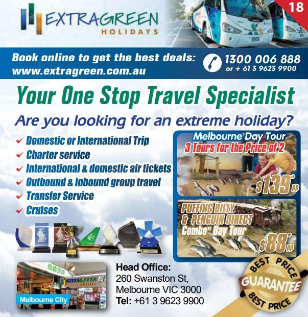 Extragreen Holidays