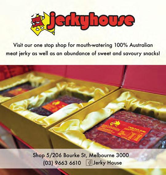 Jerkyhouse