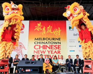 MELBOURNE CHINESE NEW YEAR FESTIVAL